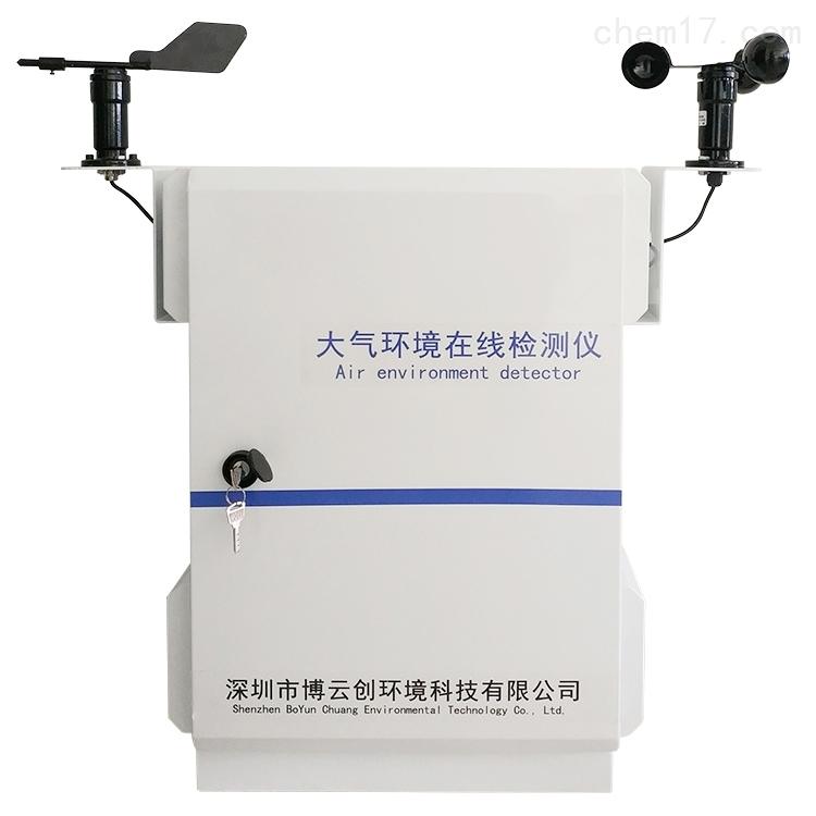 大气一氧化碳臭氧二氧化硫NO2氮监测仪