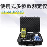 连华科技便携式多参数水质检测仪