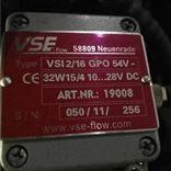 现货德国VSE威仕流量计VS1GPO12V 32N11/4
