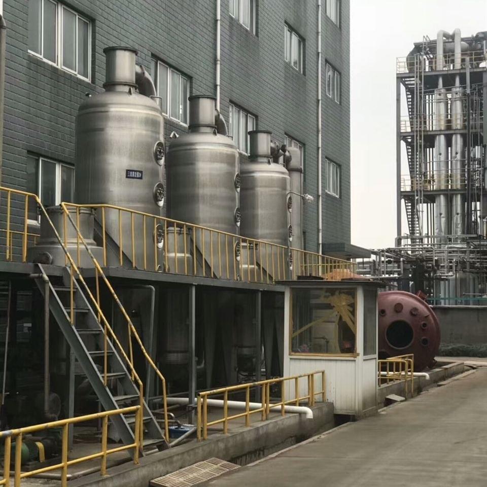 出售氯化钠二手三效蒸发器