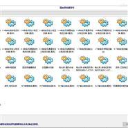 KEITHLEY 2600B软件