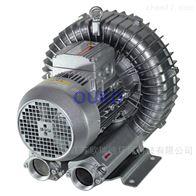 HRB-830-D3大风量7.5KW旋涡风机