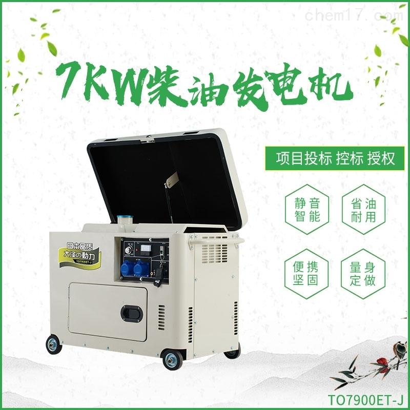 车载静音柴油发电机TO9800ET-J报价