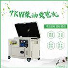 小功率静音3KW柴油发电机规格