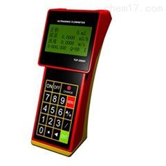 HX-2000H手持式超声波流量計