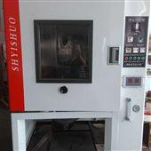 YSCX-216沙尘试验箱