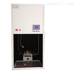 ST123生产厂家全国包邮油脂烟点仪