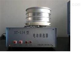 ST134筛选器粮食油料检 杂质粮油食品检测