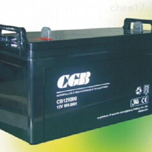 CGB长光蓄电池CB121000A报价