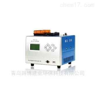 LB-6120C有害气体颗粒物采集仪器 综合大气采样器
