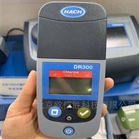 DR300HACH哈希全新款多参数便携式余氯比色计