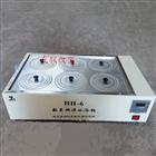 HH-6六孔數顯恒溫水浴鍋
