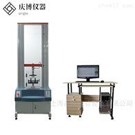 QB-8101GB/T10807国家标准专用万能材料拉力试验机