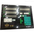WE6800-3萬濠多功能數顯表,光柵尺顯示儀表