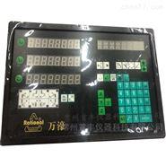 WE6800-3万濠多功能数显表,光栅尺显示仪表