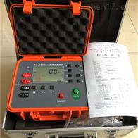 HDZM-3700智能型等电位连接测试仪