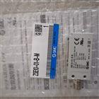 SMC电磁阀SY7120-5D-02大量现货特价销售