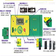 日本Rqflex便攜式反射光度計