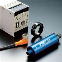 PCS-100日本PMT PCS-100断刀检测装置