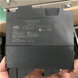 6ES7 331-7KB02-0AB0西门子S7-300PLC模拟量输入模块SM331(2路)
