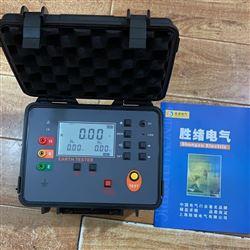 S480 接地电阻/土壤电阻率测试仪