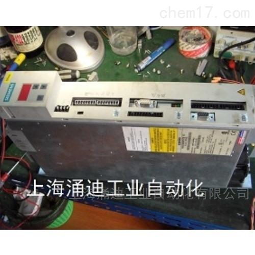 西门子6SE70控制器F059报警维修