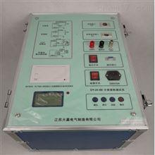 電力承試設備高壓介質損耗測試裝置價格