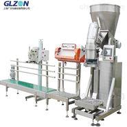 25公斤食品颗粒料包装机 自动称重打包机