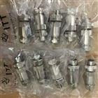 进口ITT七芯插头CA120001-92现货
