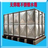 广东不锈钢组合式水箱直接报价