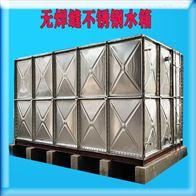 1500 1200 800 100立可定制西藏不锈钢组合式水箱功能特性