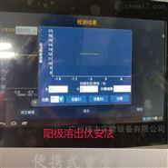重金属快速检测仪CSY-YJ粮食、蔬果、水产品