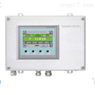 高精度皮带秤积算仪WT241-7MH4965-4AA01
