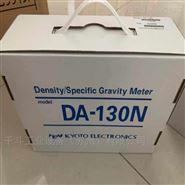 蓄电池液体密度计日本KEM液体比重计