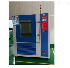 JW-2009可程式恒温恒湿试验箱报价