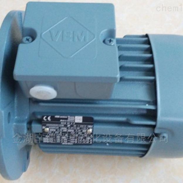 德国VEM标准电机原装正品