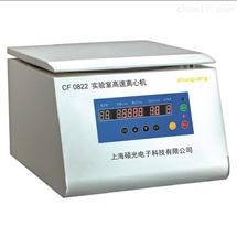 CF 0822多转子实验室高速离心机