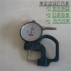 管材壁厚测量仪简介