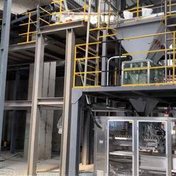 合肥信远广东粉剂自动称重包装机