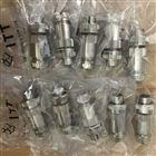 比例阀插头CA120001-97美国ITT原装现货