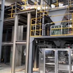 合肥信远福建福州水溶肥生产线设备