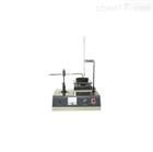 HSY-0633液体石油沥青闪点试验器(泰格开口杯法)