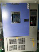 JW-1001温州恒温恒湿试验箱
