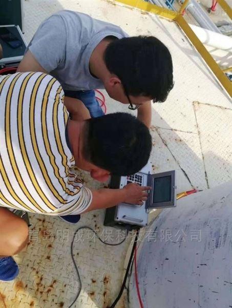 便携式紫外吸收烟气分析系统LB-3040