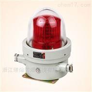 BSZD81供应照明警示用BSZD81防爆航空障碍灯