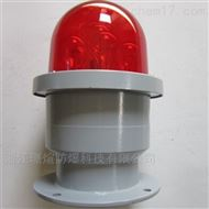 BSZD供应厂用铝合金防爆LED航空障碍灯