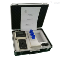 H1608便携式水质硬度计