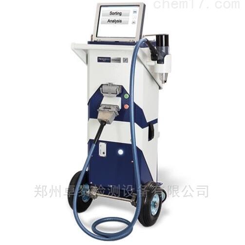 MASTER Pro2郑州小推车式直读光谱仪