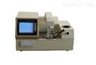 HSY-0733D自动闭口闪点试验器(泰克闭口杯法)