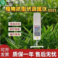DDZ2植物抗倒伏速测仪